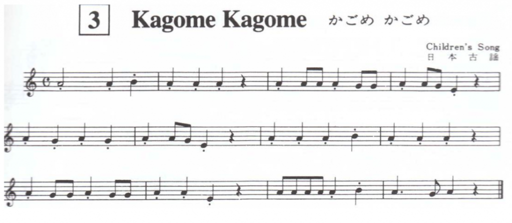 Kagome Kagome original sheet music