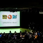 Watch the 2015 MNKINO Film Score Fest